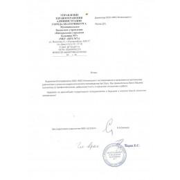 "МБУ ""ЦГБ №7"" г. Екатеринбург"