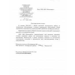 """МБУ """"ЦГКБ №1"""" г. Екатеринбург"""
