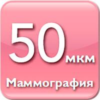 значок Маммограммы высокого качества